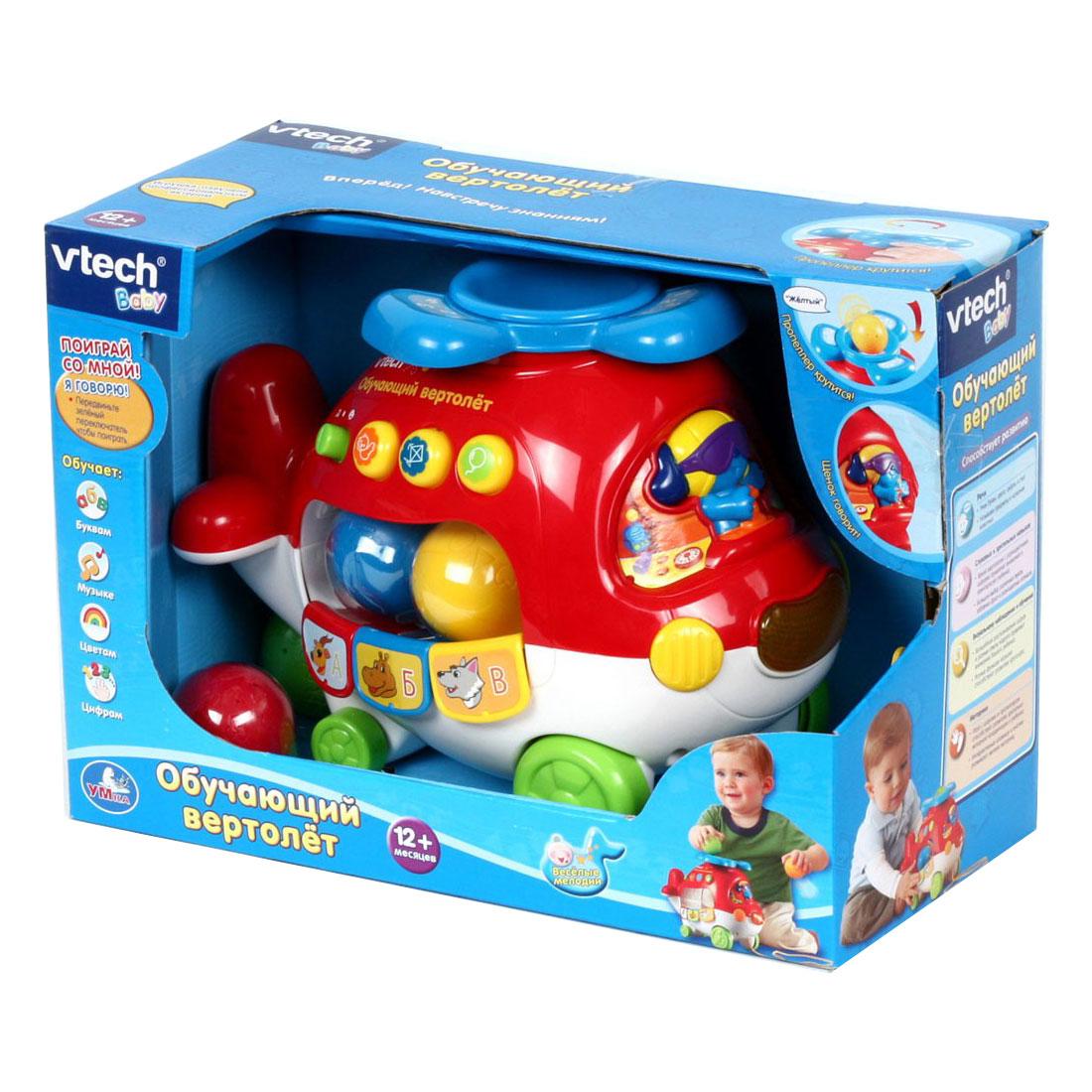 Развивающая игрушка Vtech Вертолетик-каталка