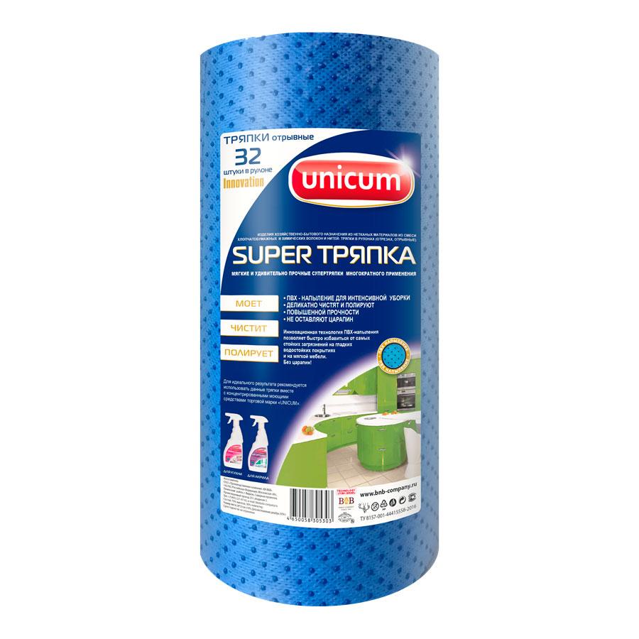Тряпка Unicum  для уборки в рулоне многоразовая 28х23 см 32 шт<br>