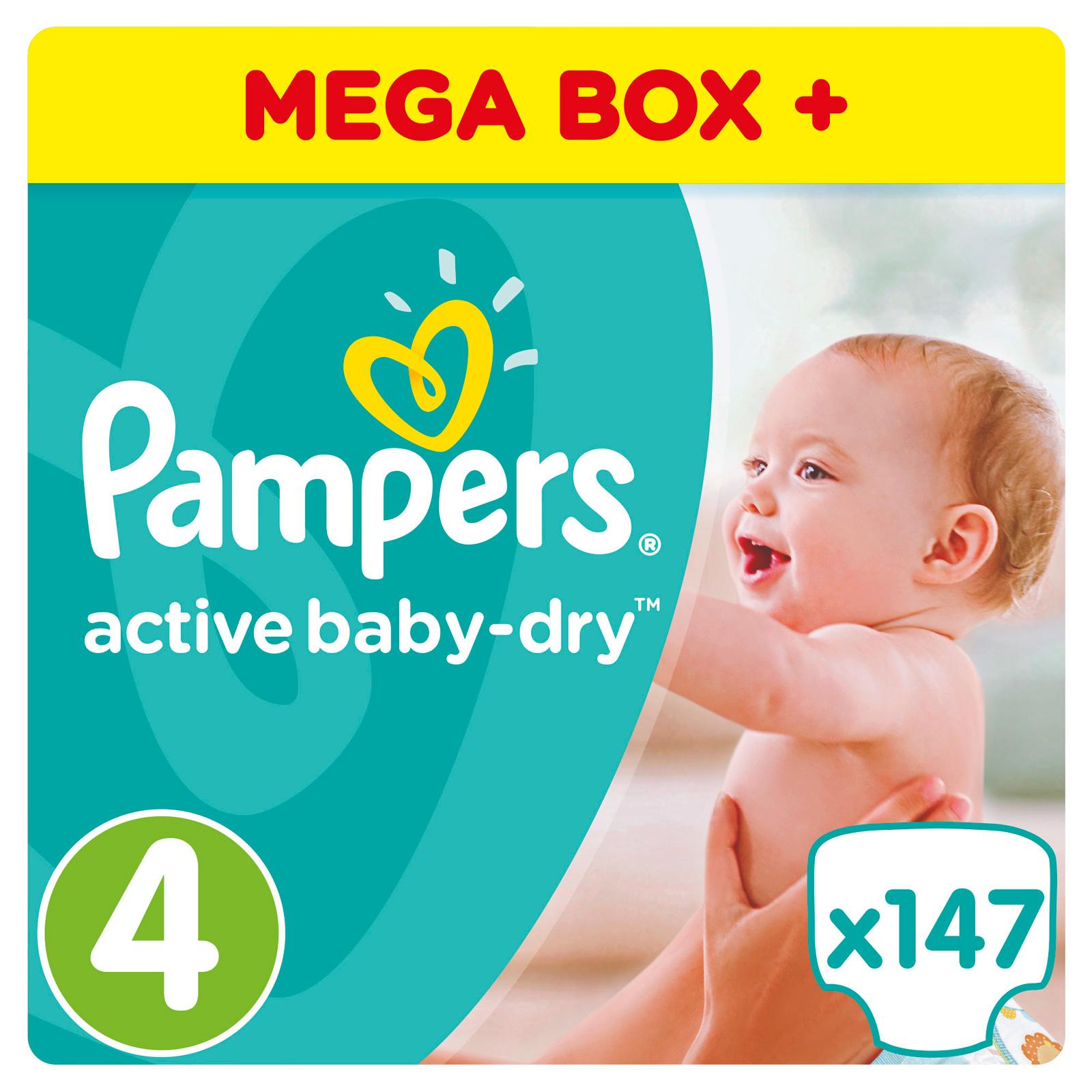 Подгузники Pampers Active Baby Maxi 8-14 кг (147 шт) Размер 4<br>