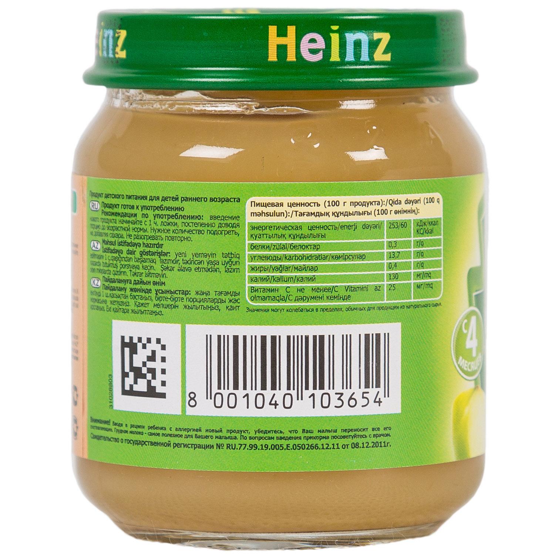 ���� Heinz ��������� 120 �� ������ (� 4 ���)