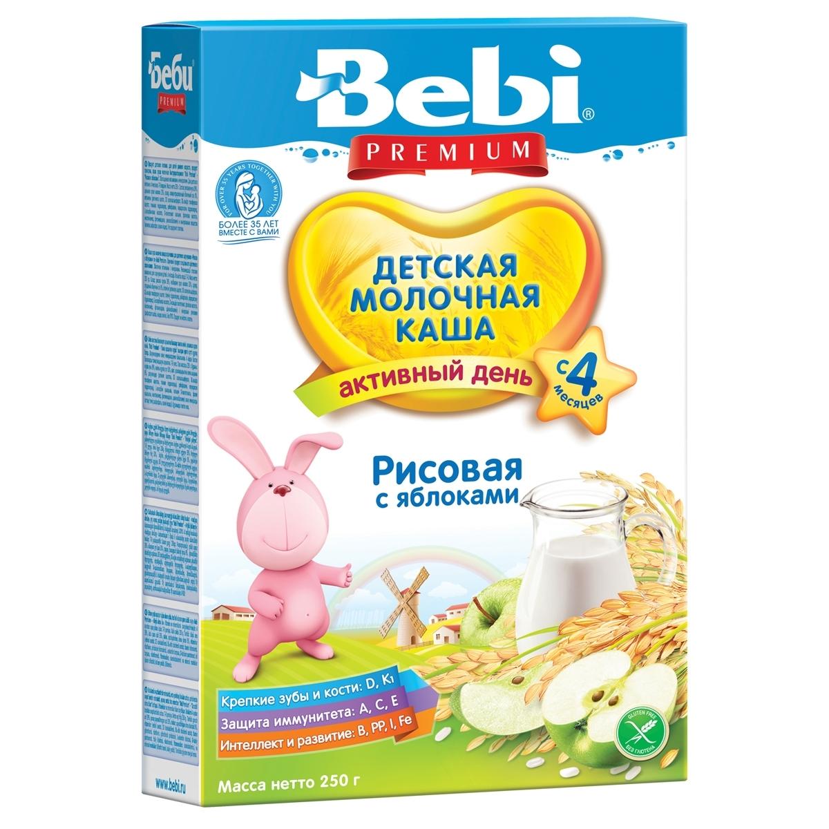 Каша Bebi молочная 250 гр Рисовая с яблоком (с 4 мес)<br>
