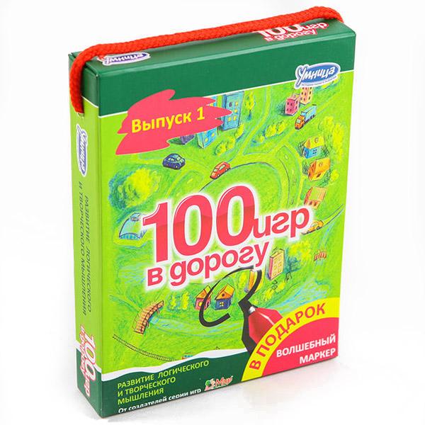 100 игр в дорогу Умница Зеленый<br>