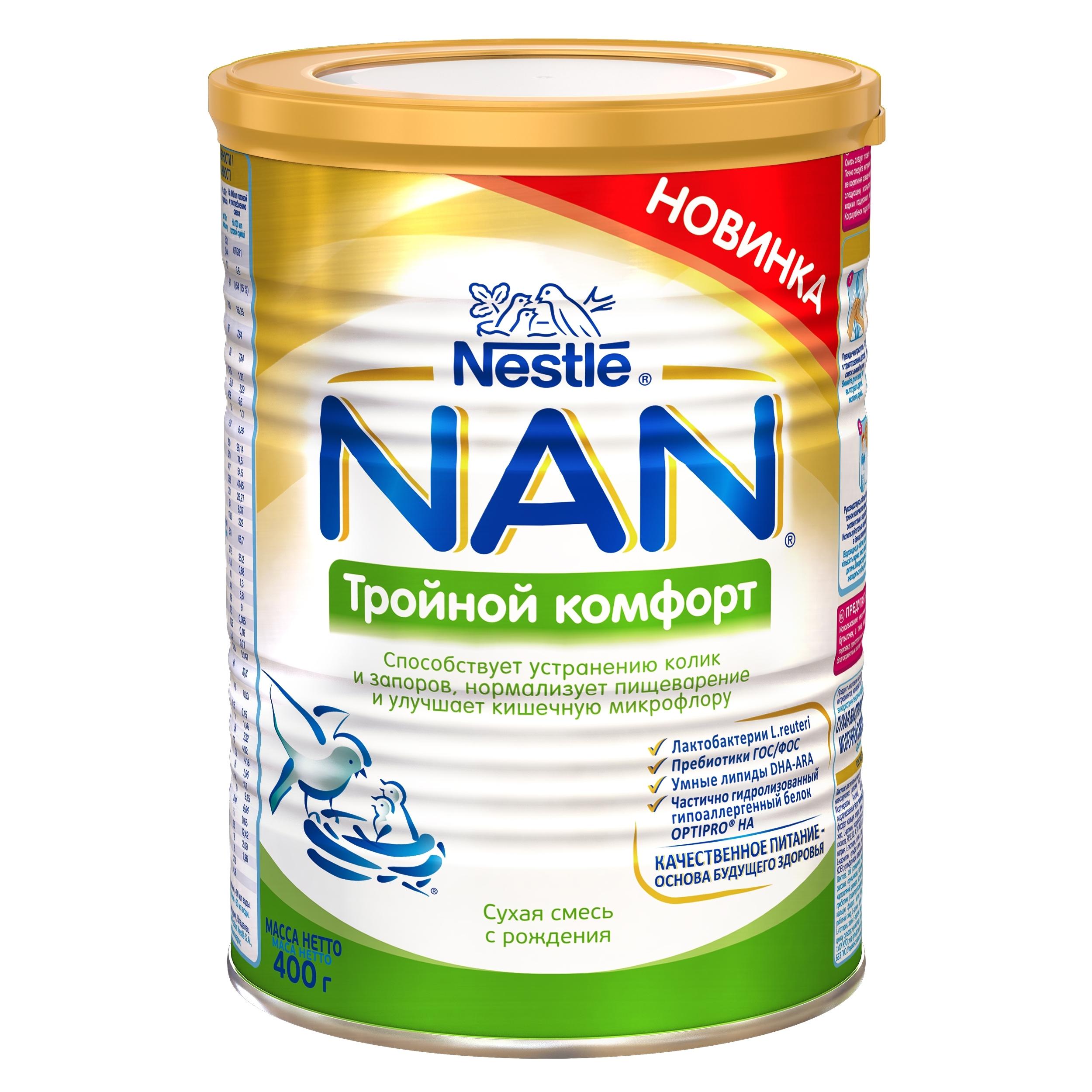 Молочная смесь Nestle NAN Тройной комфорт 400 гр №1 (с 0 мес)<br>
