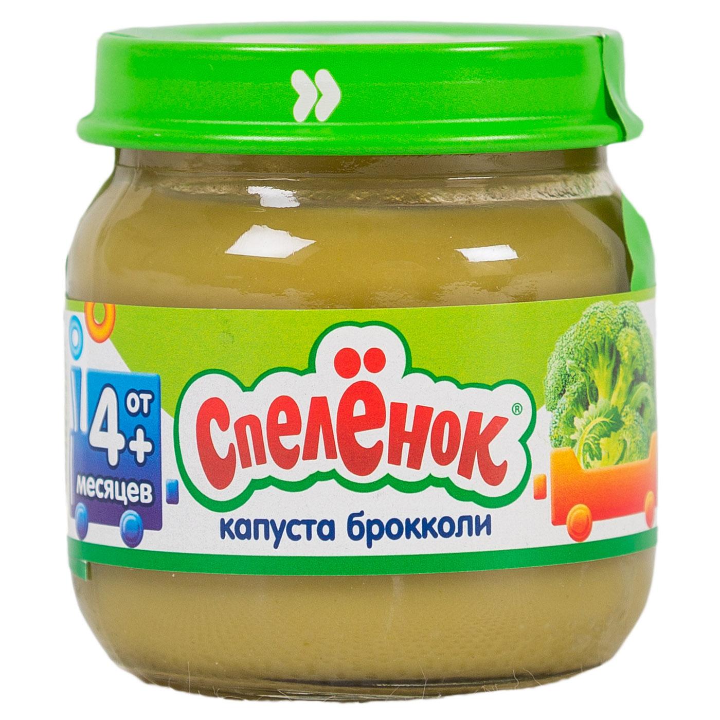 Пюре Спеленок овощное 80 гр Брокколи (с 4 мес)<br>
