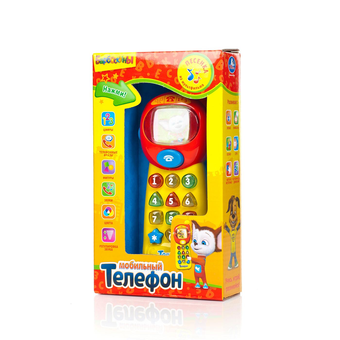 Развивающая игрушка Умка Барбоскины Обучающий телефон