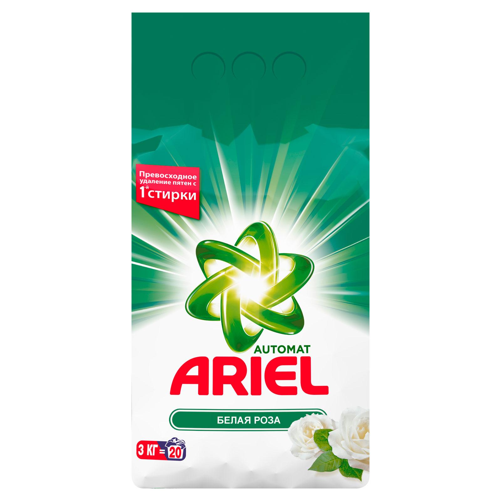 Стиральный порошок Ariel Белая Роза 3 кг<br>