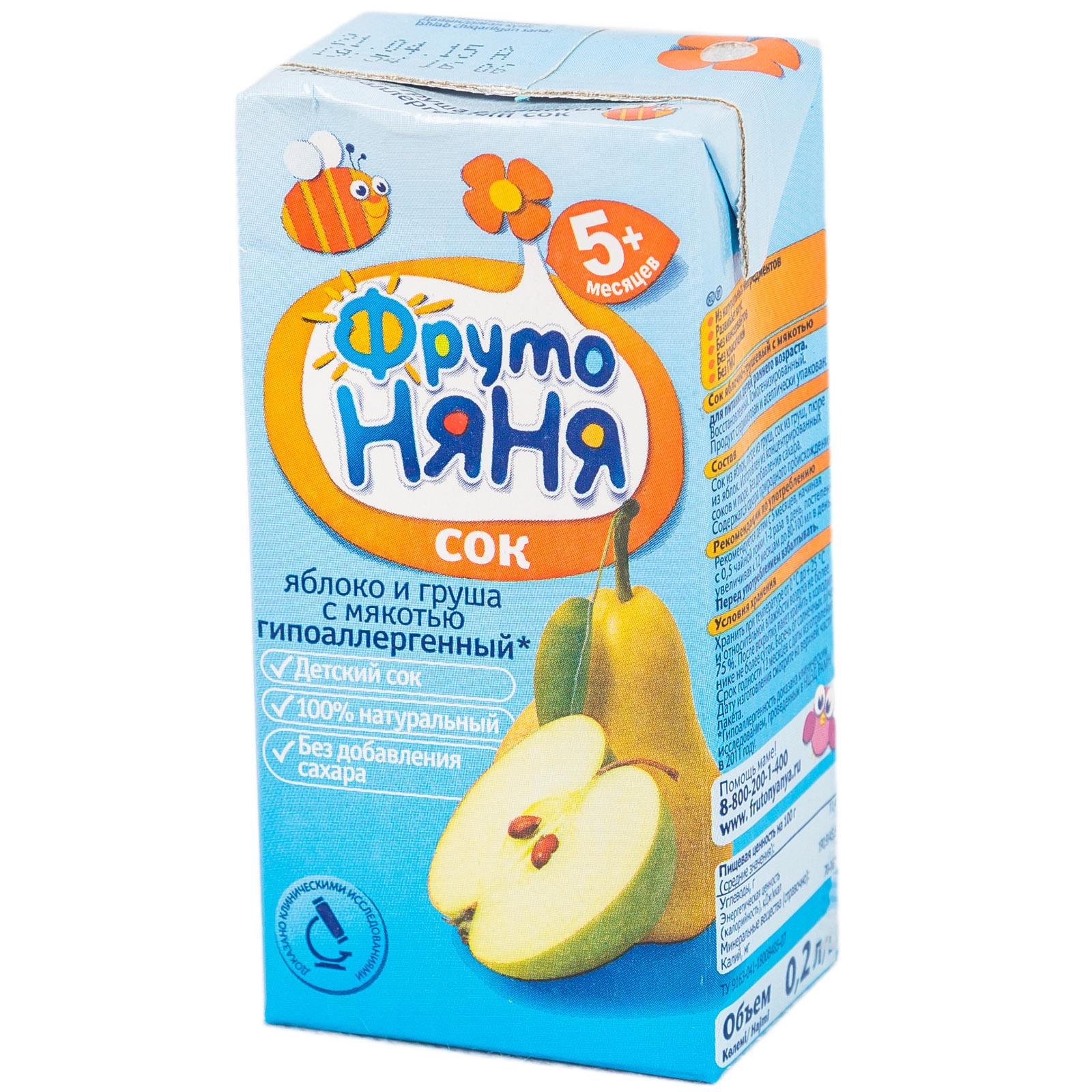 Сок Фрутоняня 200 мл Яблоки и груша (с 5 мес)<br>