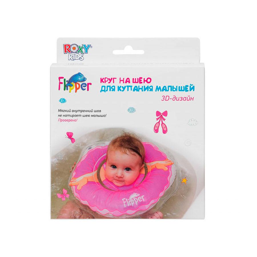 Круг на шею Roxy-kids Flipper для купания Балерина с 0 мес<br>