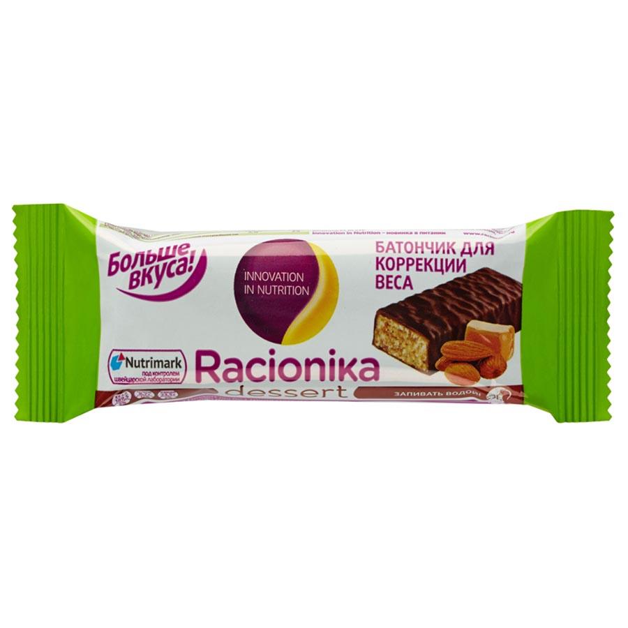 Батончик РАЦИОНИКА  для похудения Карамель-орех 35г ( 2 шт)
