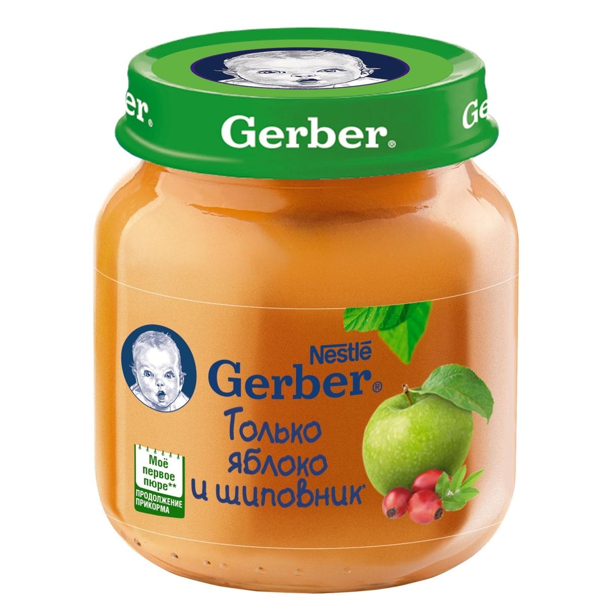 Пюре Gerber фруктовое 130 гр Яблоко с шиповником  (1 ступень)<br>