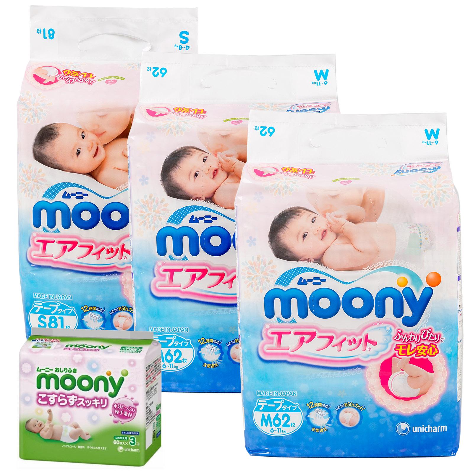 ����� Moony � 2 ���������� S-M � ����������