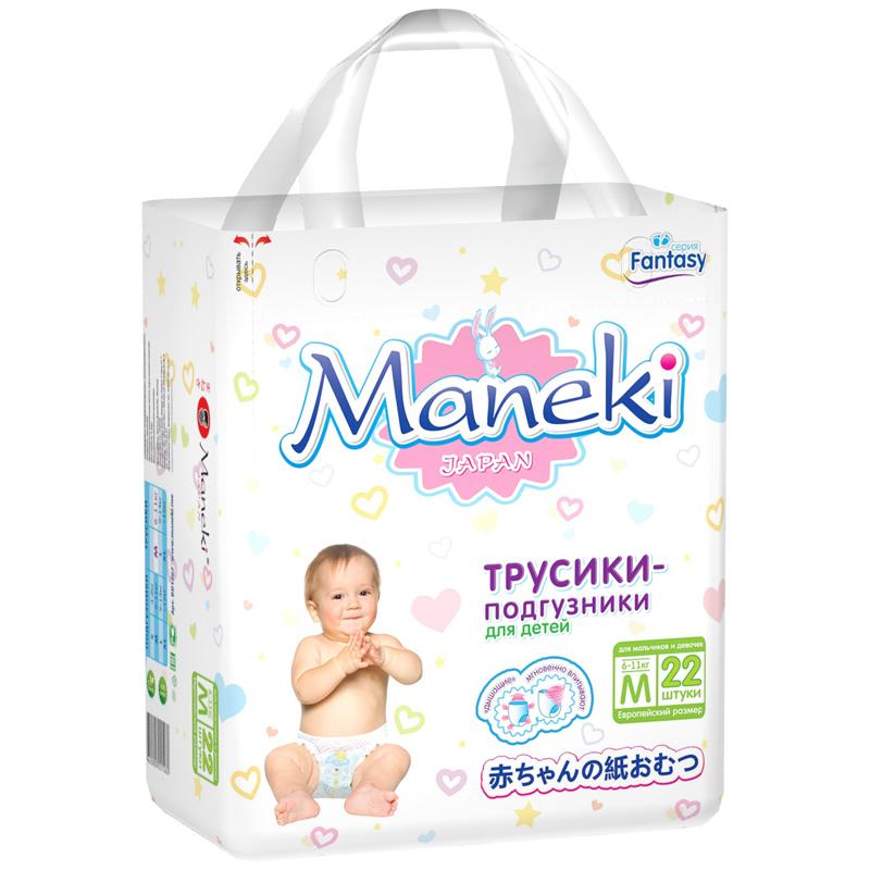 ������� Maneki Fantasy Mini 6-11 �� 22 �� ������ M