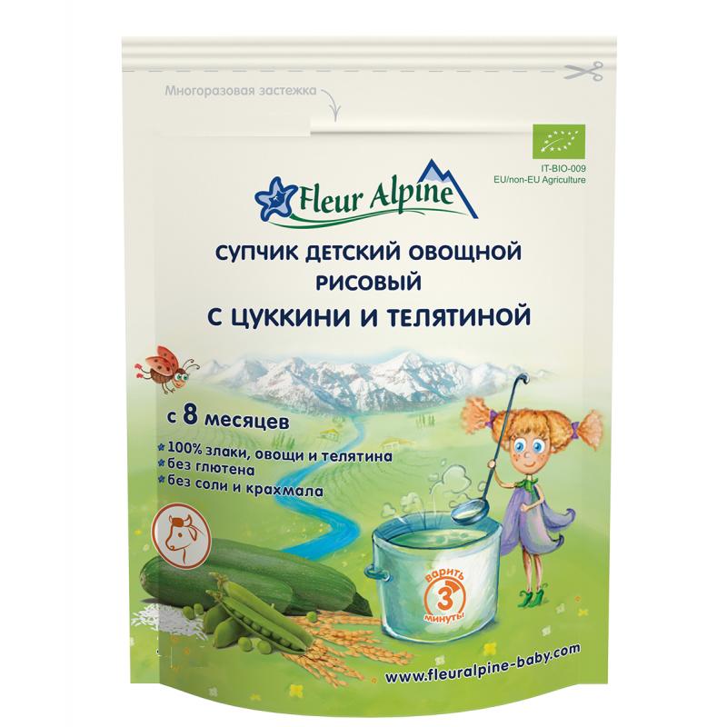 http://www.mladenec-shop.ru/upload/3/f/3/8/cU2FHVuj.png