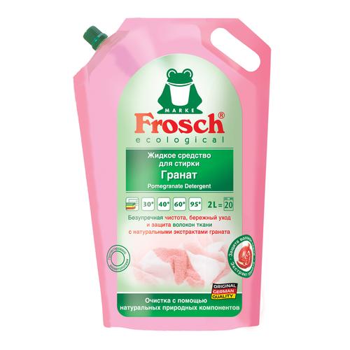 Жидкое средство Frosch для стирки 2 л. ГРАНАТ
