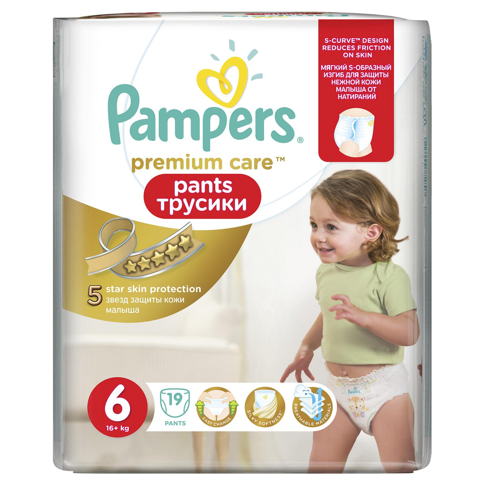 Трусики Pampers Premium Care 16+ кг (19 шт) Размер<br>