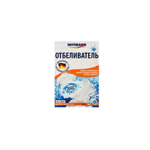 """Отбеливатель Heitmann """"Белое белье"""" для всех температурных режимов и видов тканей 50 гр"""