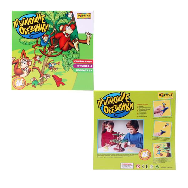 Настольная игра Фортуна Прыгающие обезьянки<br>