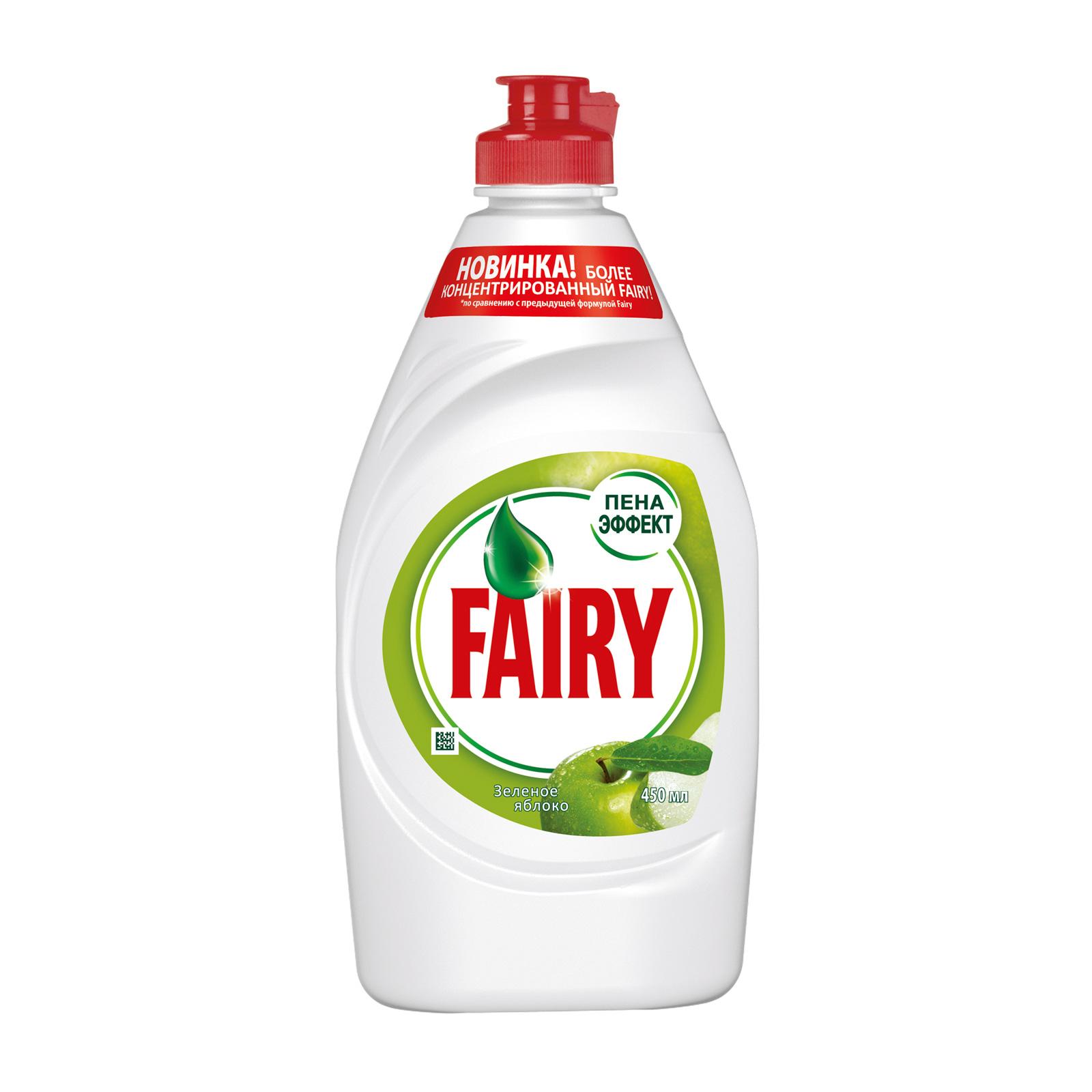 Средство для мытья посуды FAIRY Зеленое яблоко 450 мл<br>