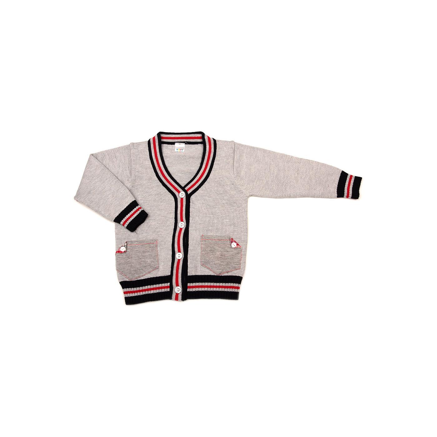 Жакет Bony Kids с карманами, цвет - Серый Размер 80