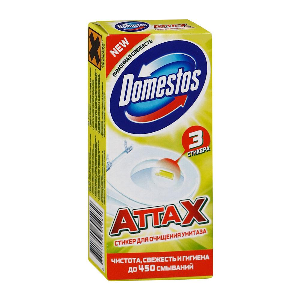 Стикер Domestos для унитаза лимонная свежесть 3х10 г<br>