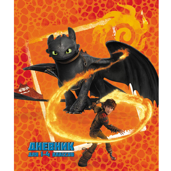 ������� ��� ������� ������� ACTION! DRAGONS