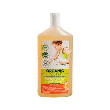 Гель ORGANIC PEOPLE 500 мл. для мытья кафельных полов