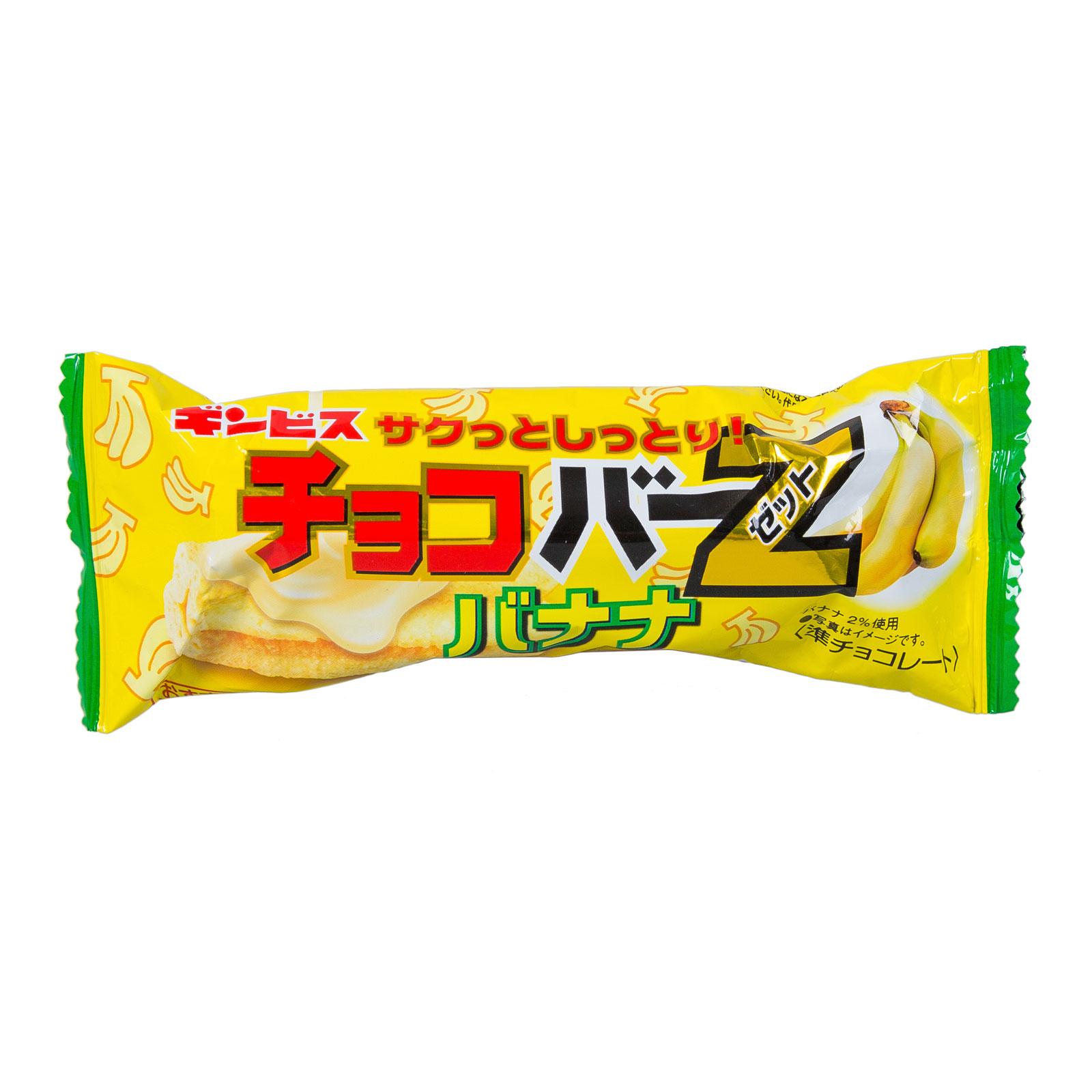 Батончик Big Bar Z кукурузный Банан (с 3 лет) 22 гр<br>