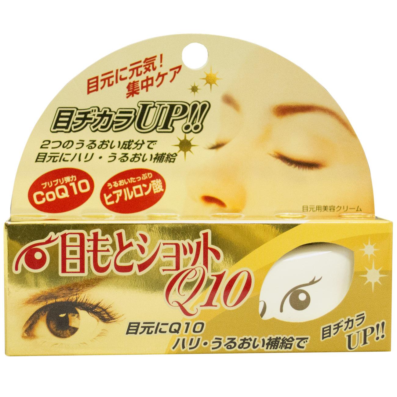 Крем для кожи вокруг глаз Roland Против морщин (с коэнзимом) 20 гр