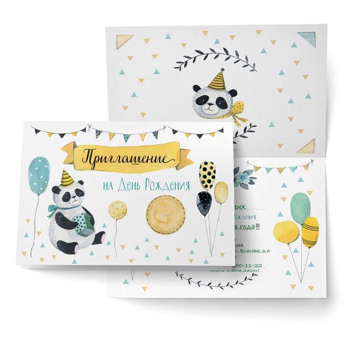 Набор приглашений Cute&amp;#039;n Clever Мой день рождения (акварельное настроение)<br>