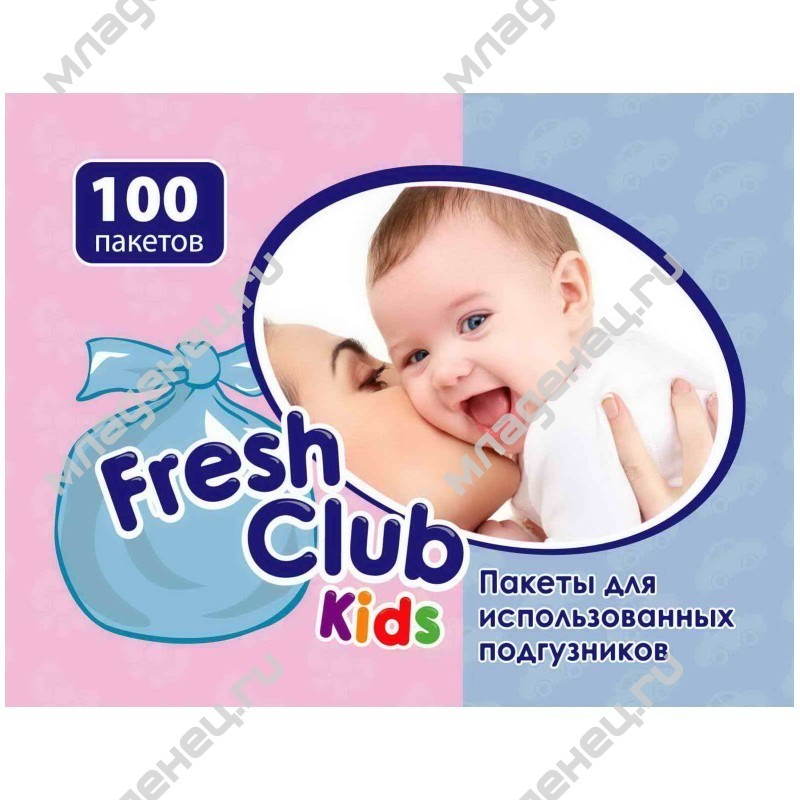 ������ Fresh Club Kids ��� ���������� ����������� ����������� 100 �� (�������� �������)