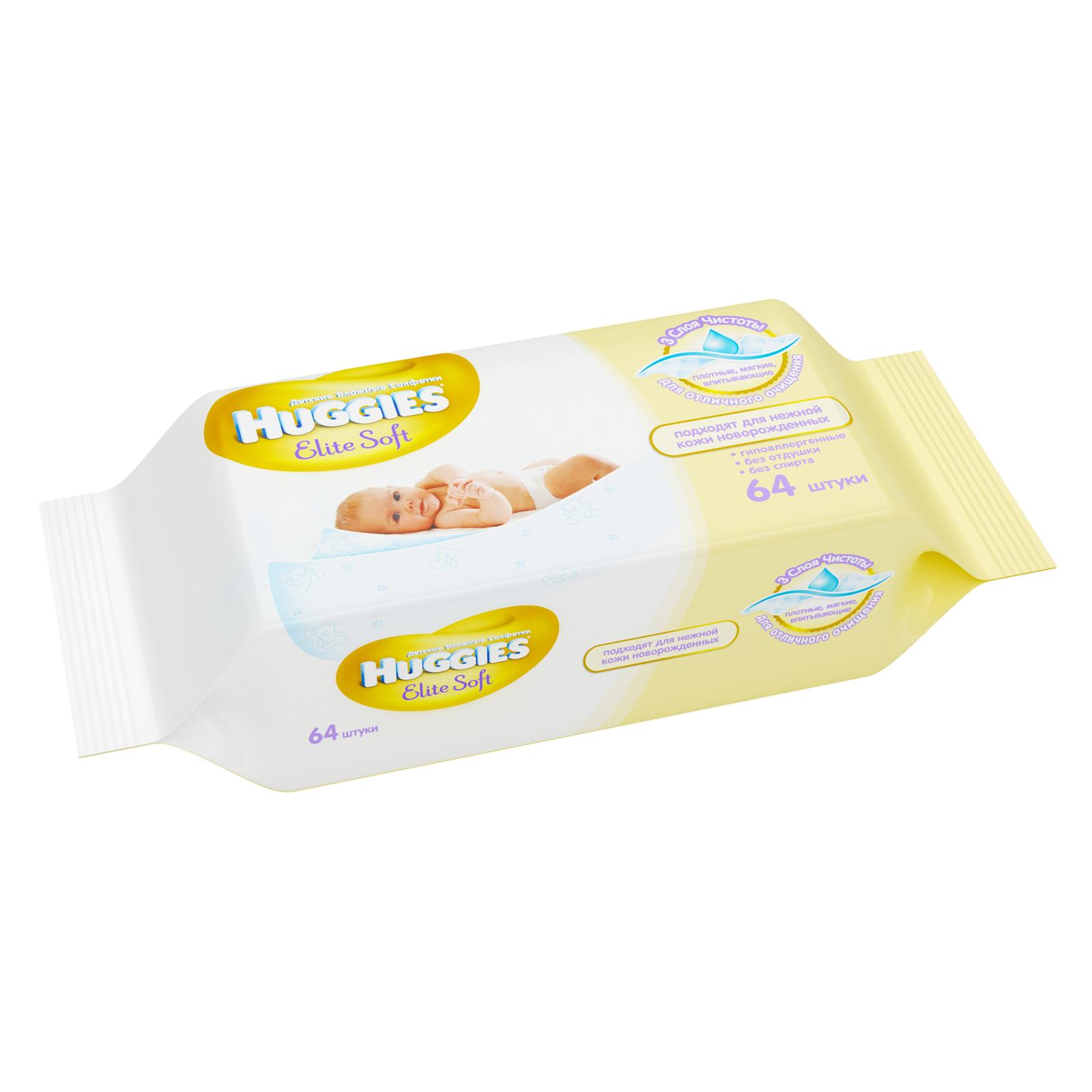 Набор Huggies № 1 Элитная защита и мягкость для новорожденных
