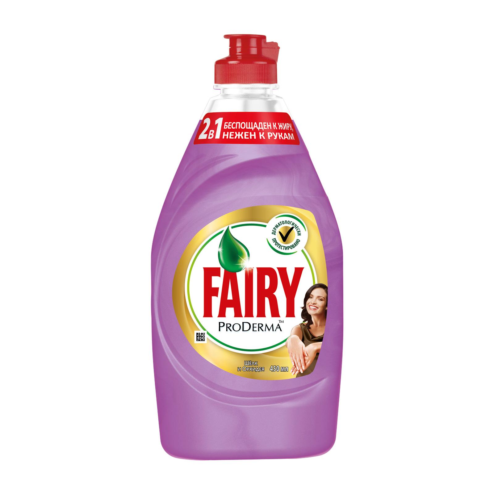 Средство для мытья посуды FAIRY ProDerma Шелк и орхидея 450 мл<br>