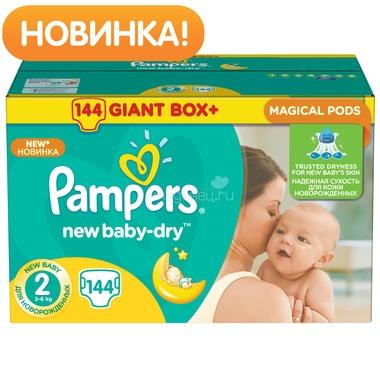 Подгузники Pampers New Baby Mini 3-6 кг (144 шт) Размер 2