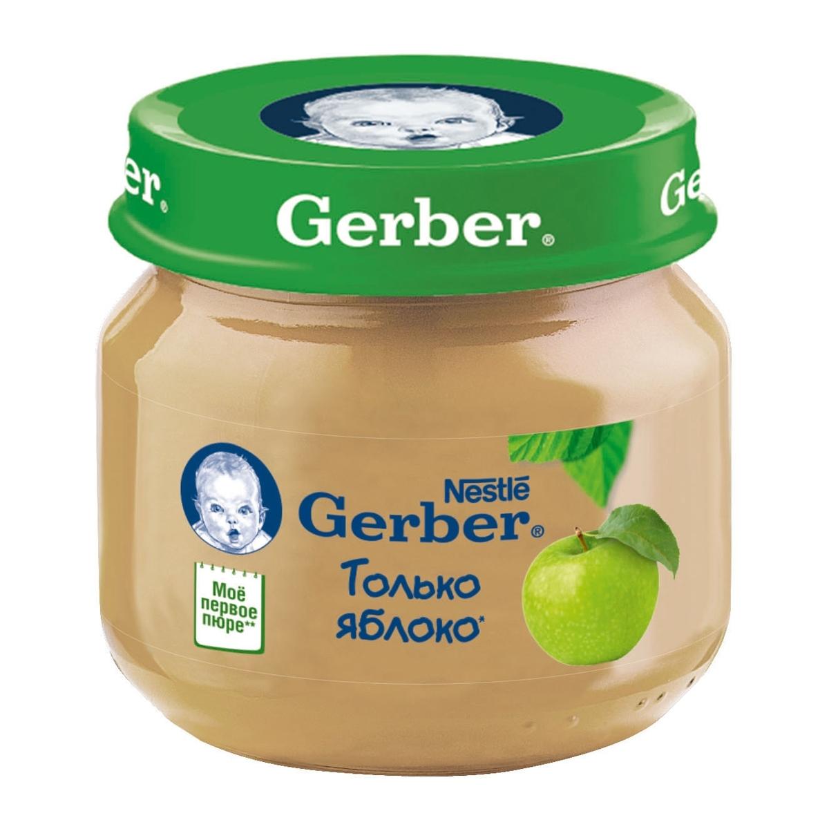 Пюре Gerber фруктовое 80 гр Яблоко (I ступень с 4 мес)<br>