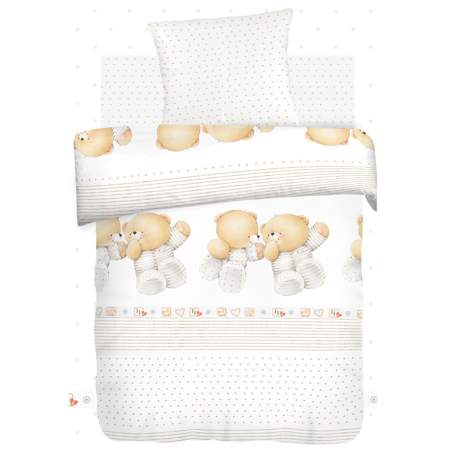Комплект постельного белья детский 1,5 поплин Непоседа Forever Friends Близнецы<br>