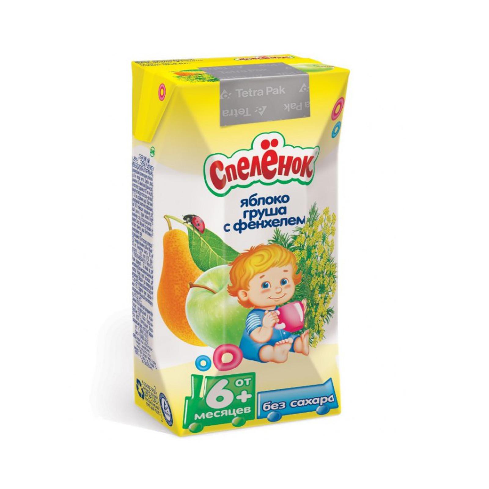 Сок Спеленок 200 мл (тетрапак) Яблоко груша с экстрактом фенхеля (с 6 мес)