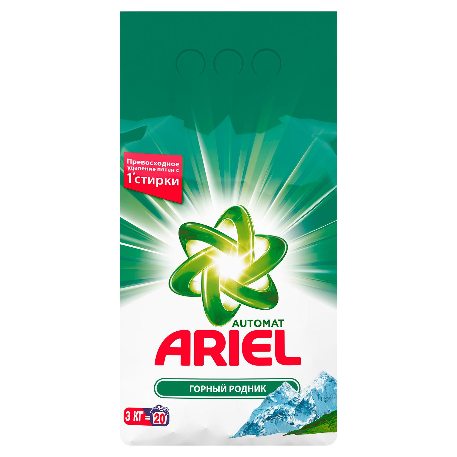 Стиральный порошок Ariel Горный родник 3 кг<br>