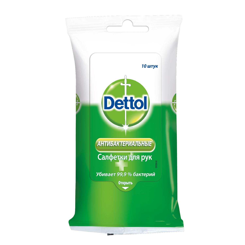 Салфетки антибактериальные Dettol для рук 10 шт<br>