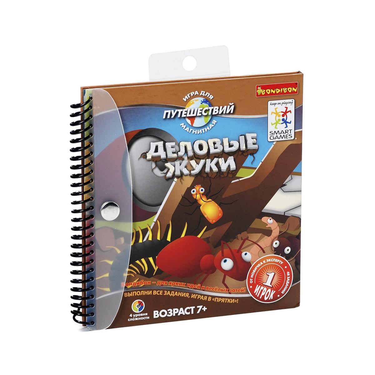Магнитные игры для путешествий Bondibon Деловые жуки<br>