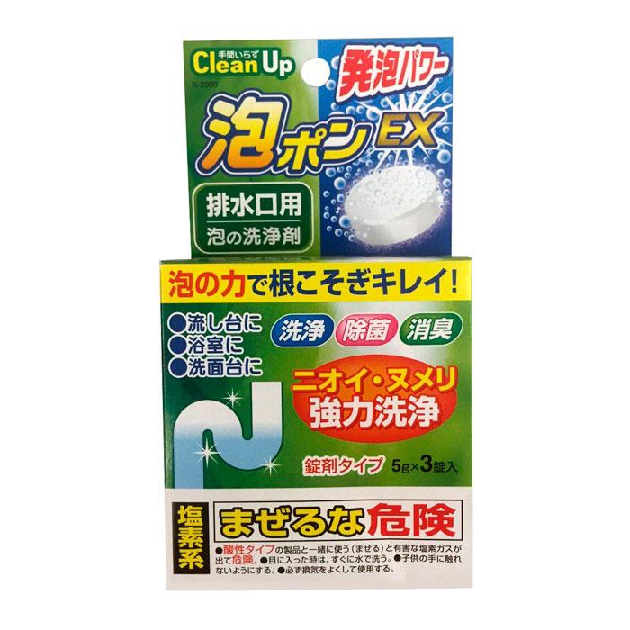 Очиститель Kokubo водопроводных труб 3 таблетки