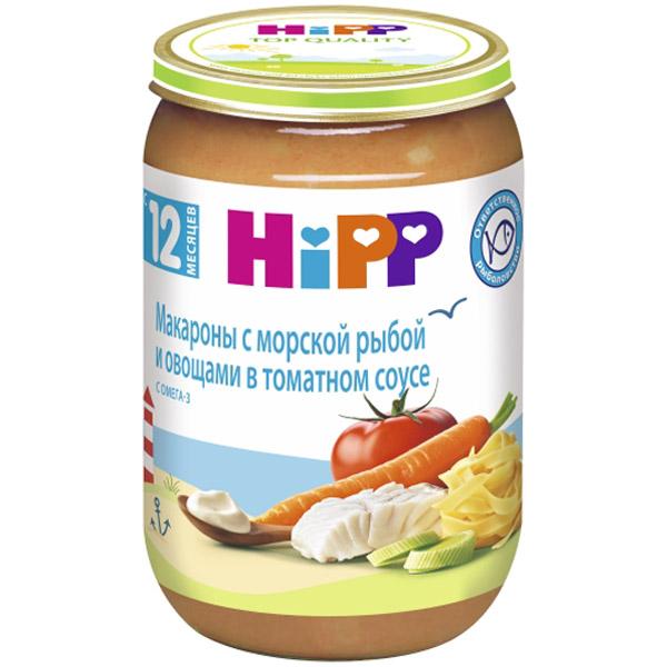 Пюре Hipp рыбное с овощами 220 гр Макароны с морской рыбой и овощами в томатном соусе (с 12 мес)<br>