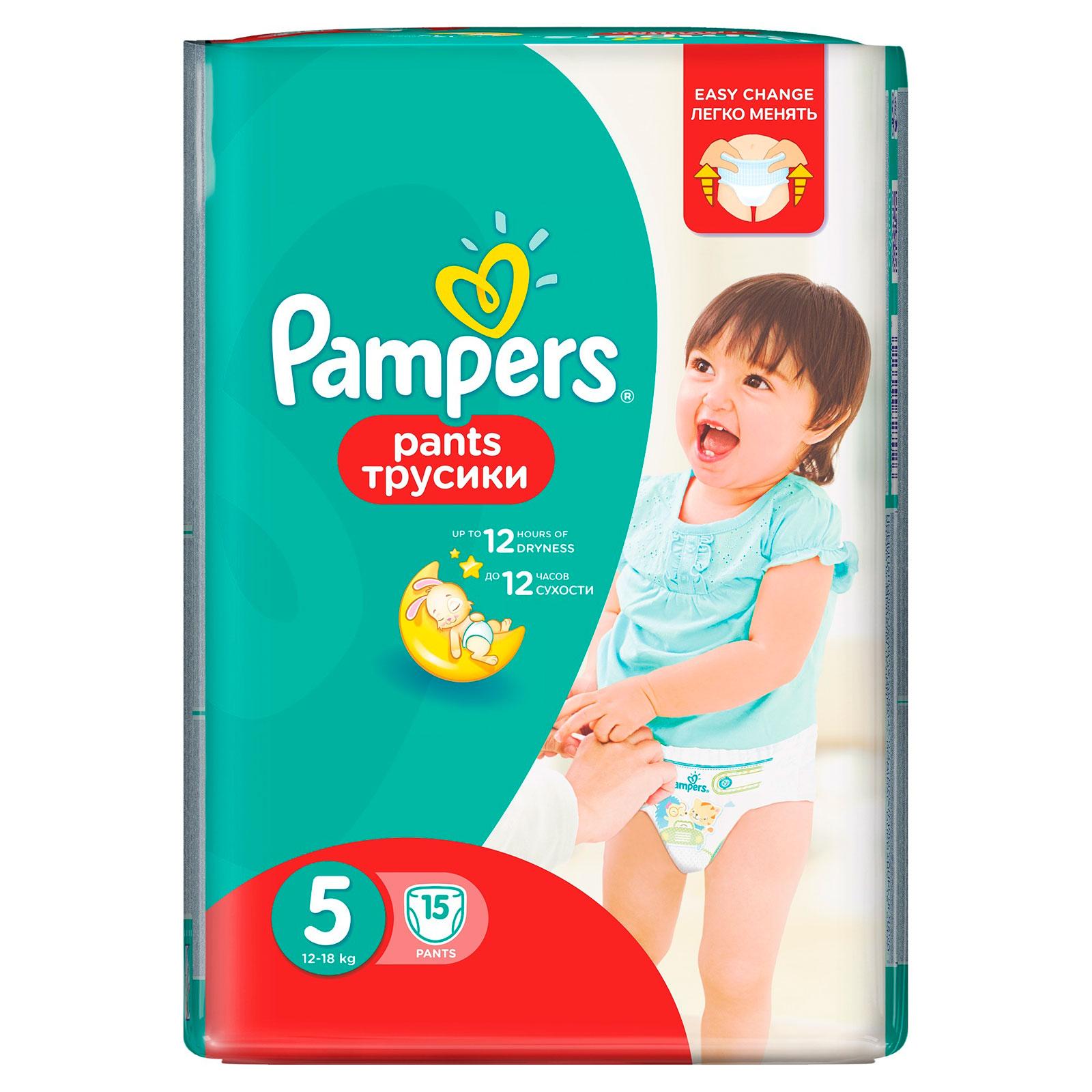 Трусики Pampers Pants Junior 12-18 кг (15 шт) Размер 5<br>