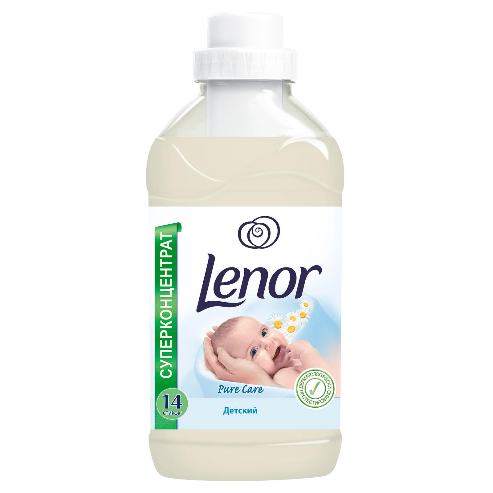 Кондиционер для белья Lenor Детский 500мл (14cтирок)<br>