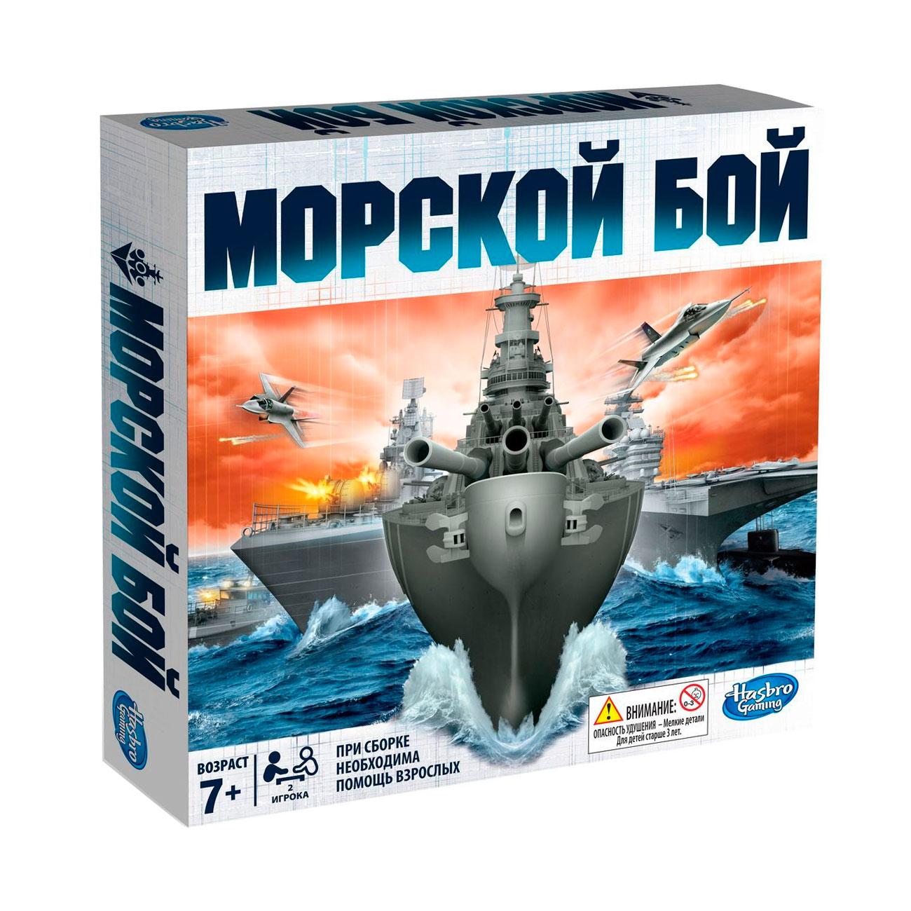 Игра Hasbro Морской Бой<br>