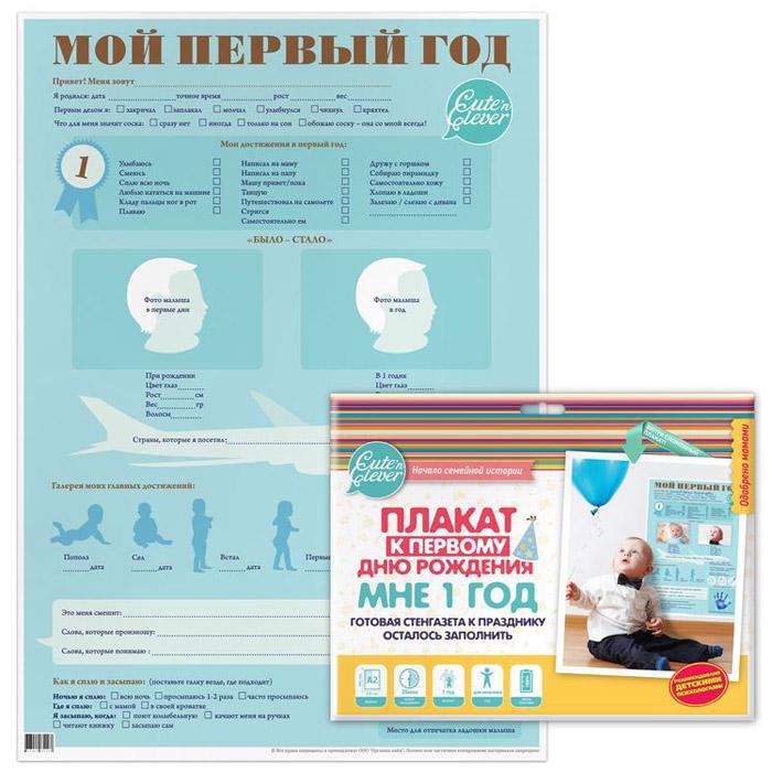 http://www.mladenec-shop.ru/upload/4/6/9/b/ZIcp5A6D.jpg