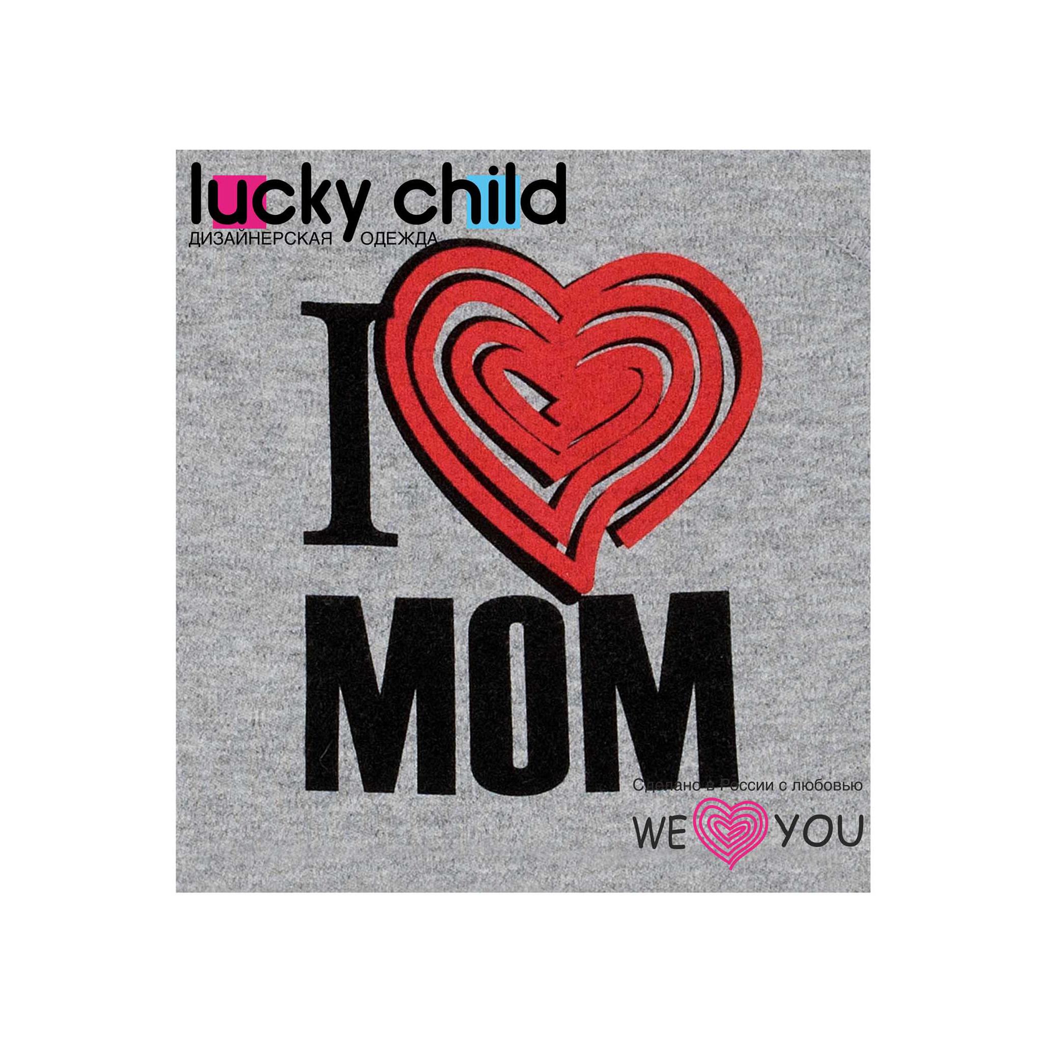 """Распашонка Lucky Child """"Я люблю маму"""" с запахом размер 50"""