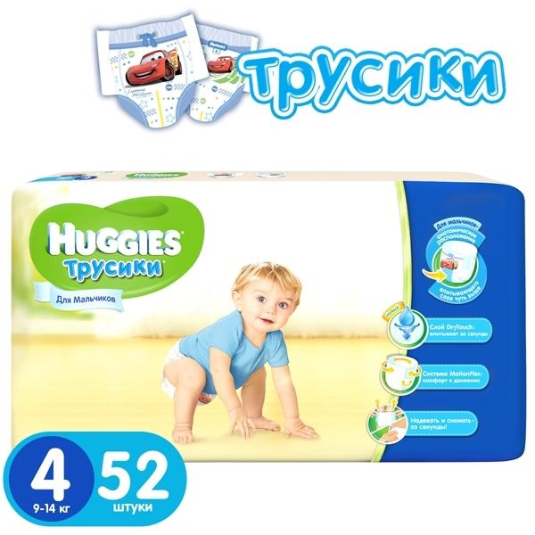 Трусики Huggies для мальчиков 8-14 кг (52 шт) Размер 4<br>