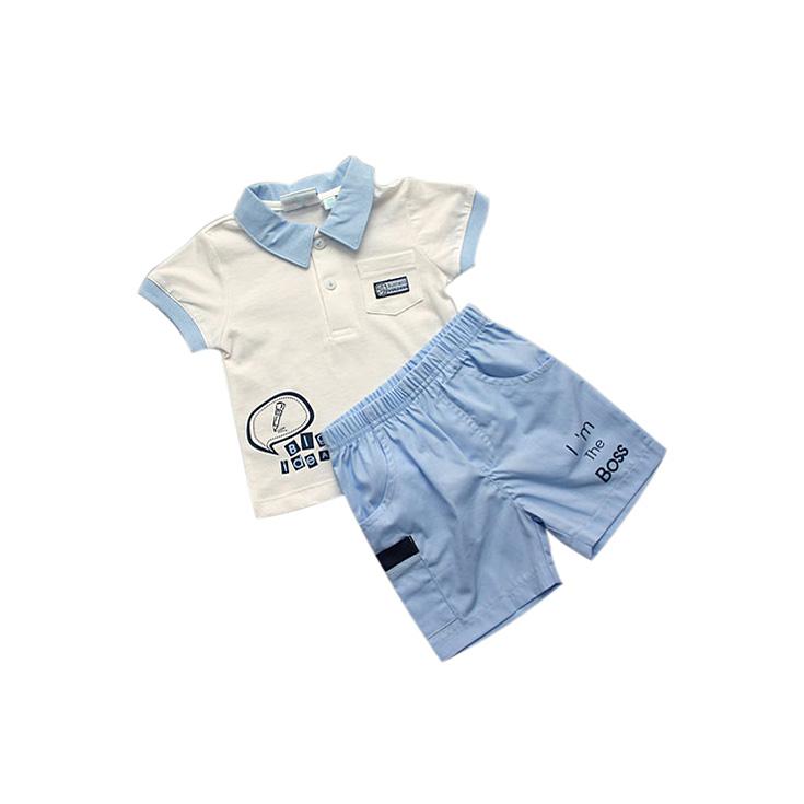 "Комплект WWW ""I'm the Boss"": футболка и шорты, цвет - белый 68 см"