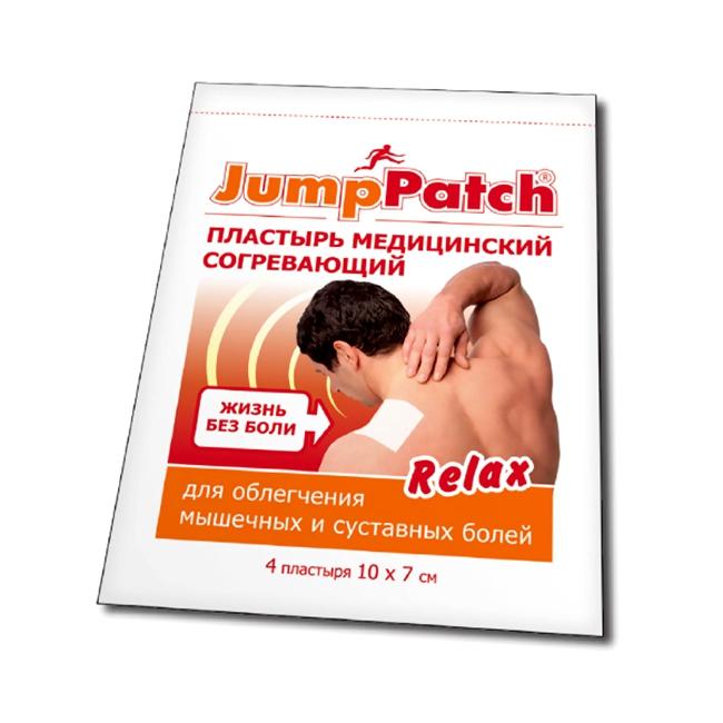 Пластырь медицинский Джамп Пач согревающий для облегчения мышечных и суставных болей