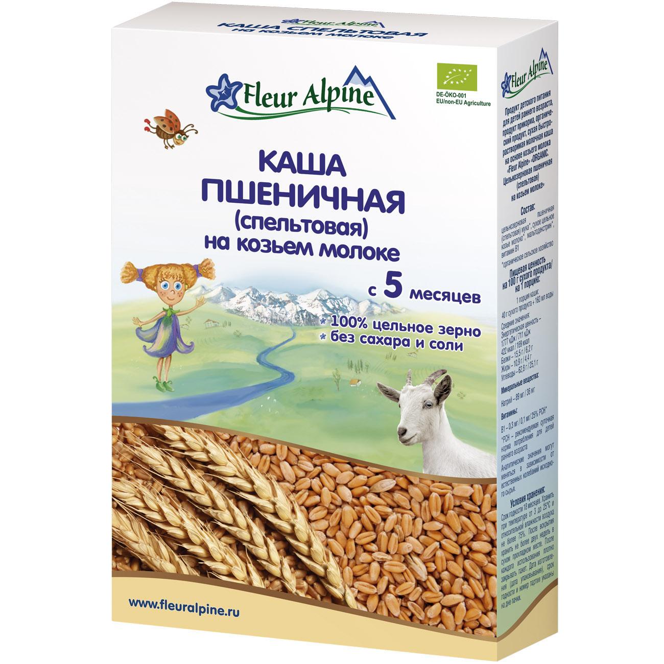 Каша Fleur Alpine Органик 200 гр Пшеничная (спельтовая) с 4 мес на козьем  молоке<br>